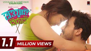 Hawai Mithai (Musical Film)   Ehsan Rahi   Irfan Sajjad   Evana   Mahi   Directed by Vicky Zahed