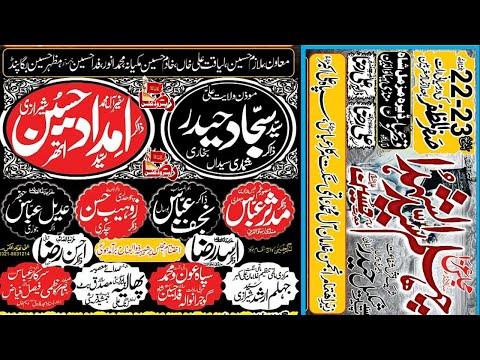 ???? Live Majlis | 23 Safar 2019 | Mandi Bahauddin ( www.Gujratazadari.com )