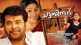 Chattambinaadu | Malayalam  Full Movie | Mammootty new movie
