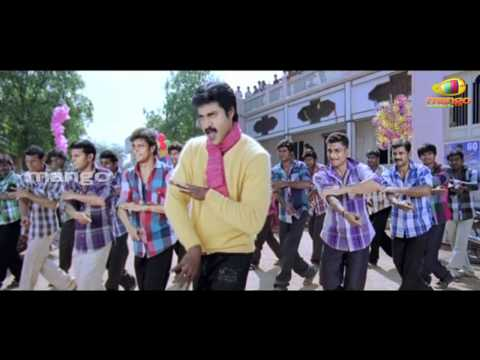 Poola Rangadu Movie Trailers - sunil isha