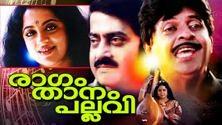 download lagu Malayalam Full Movie  Raagam Thaanam Pallavi  Ft: gratis