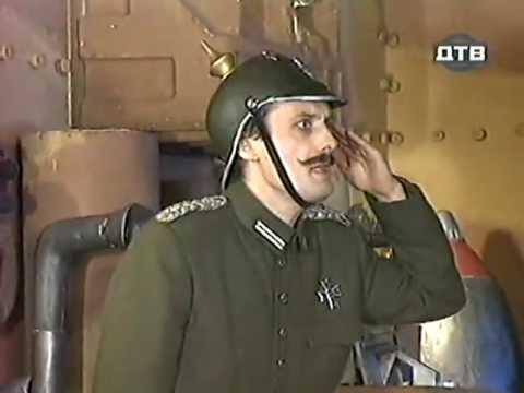 слушать как будет по немецки товарищ майор