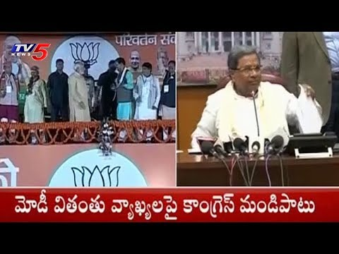 Congress Leaders Fires On PM Modi Over Comments On 'Widow' | TV5News