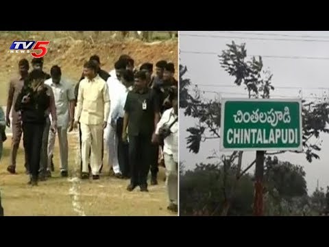 CM Chandrababu to Tour in West Godavari Today | TV5 News
