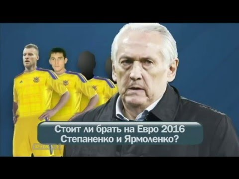 Тренеры УПЛ рассказали о конфликте Степаненко и Ярмоленко