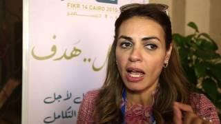 الباحثة دانيا الخطيب تتحدّث عن التقرير العربي الثامن للتنمية