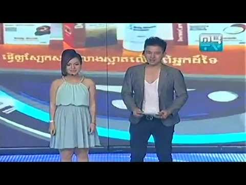 MyTV Penh Chet Ort 11 May 2013 Part 1