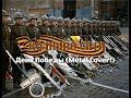 День Победы Metal Cover mp3