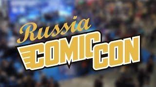 ИгроМир / Comic Con Russia 2018 [ЯРМАРКА / ВИДЕОИГРЫ / КОСПЛЕЙ / ДЭННИ ТРЕХО / КОНЦЕРТ / КОНКУРСЫ]
