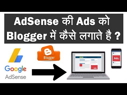 How To Place Google AdSense Ads On Blogger Step By Step Full Process In Hindi