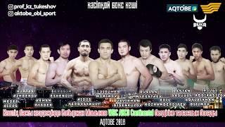 AKTOBE - Polat Abdikasilov (Kazakhstan) vs Tilloev Bahodur (Tajikistan) [TUKESHOV BOXING PROMOTION]