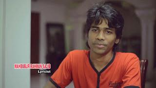 De Bari || Cricket Song || Lyricist Speech || Mahbubur Rahaman Sozibe