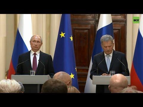 Путин и президент Финляндии подводят итоги переговоров  LIVE