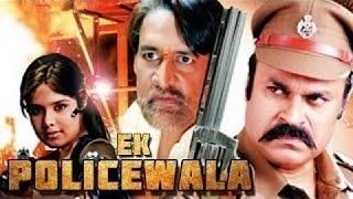 Ek Police Wala │ Full Length Free Action Movie │ Nagendra Babu