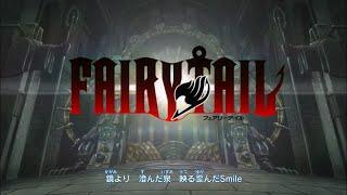 Fairy Tail Opening 22 Ashita Wo Narase Full Mashup