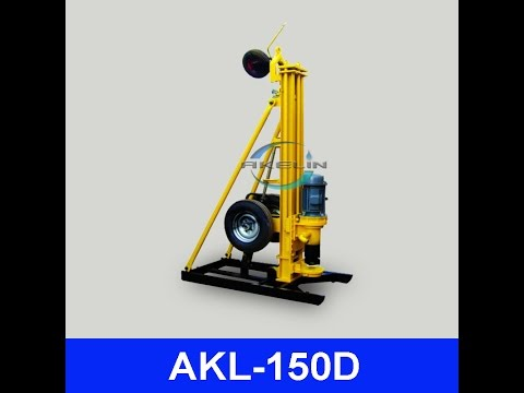 portable Pneumatic DTH drilling rig AKL 150D video 01 for upload