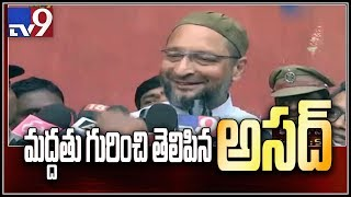 Asaduddin Owaisi confirms TRS-MIM alliance