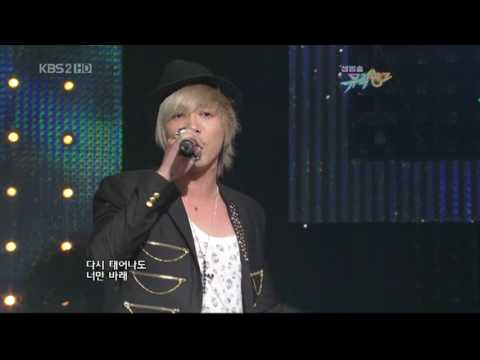 090828 FT Island I Hope Live