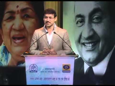 MoS I&B inaugurates FM radio station in Mumbai