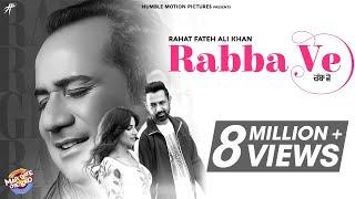 Rabba Ve  Rahat Fateh Ali Khan  Jay K  Gippy Grewa