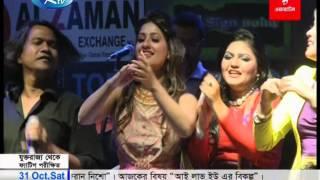 amar Dukkho Sari Sari By Asif  Concert 2015 , Sabash Bangladesh Asif Akbar Song Live Rtv