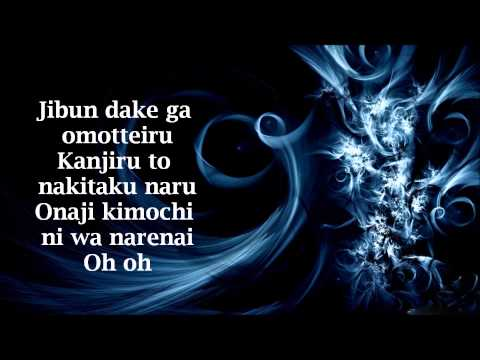 Fujita Maiko - Hotaru with lyrics #1