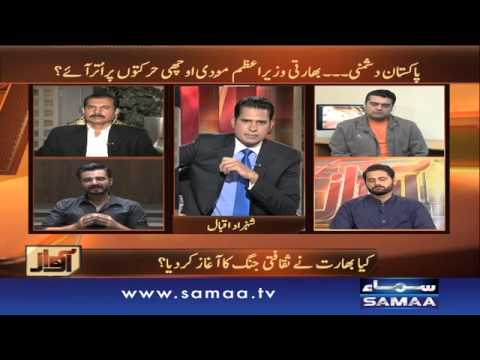 Phantom - Pakistan India Waar - Awaz, 31 August 2015