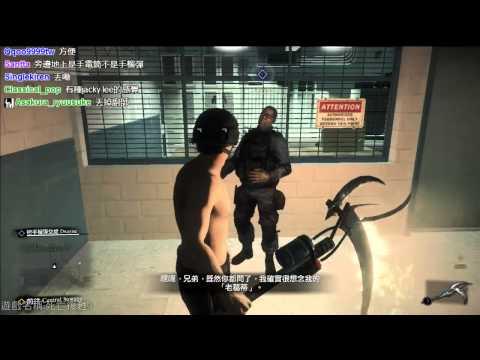 【魯蛋】PC-死亡復甦3 第四回 (part9)