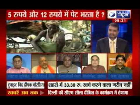 Latest News, Breaking News Headlines, India News | The ...