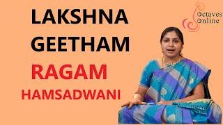 Lakshana Geetham : Raag Hamsadwani  (SingAlong)