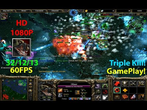 ★DoTa Ursa - GamePlay 6.83★!KDA: 32/12/13!★Beyond Godlike!!★Triple Kill!!!!★