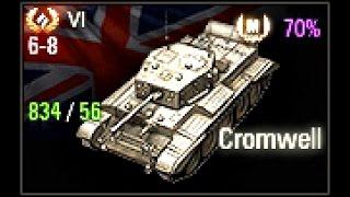 Мастер 3D-fan - Cromwell (Кромвель) (v.1 - 2300 дамага), 6 уровень, Британия, СТ - Рыбацкая бухта