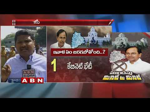 Brief Details About CM KCR's Cabinet Meeting & Assembly Dissolution | Special Focus