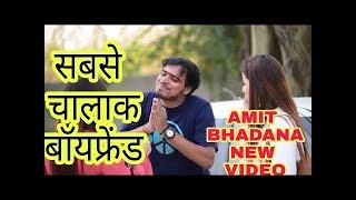 Amit bhadana best of funny video // Anshul bansal