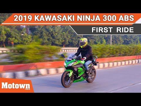 2019 Kawasaki Ninja 300 ABS   First Ride Review   Motown India
