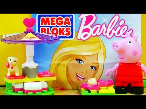 Świnka Peppa | Prezent od Barbie | Mega Bloks Barbie | Bajki dla dzieci i unboxing