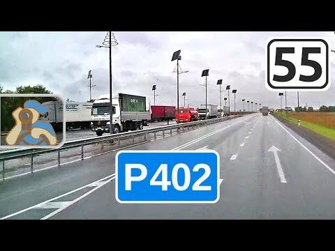 Трасса Р402 на Тюмень. ✕ Любино-Малороссы - Красный Яр - Бекишево