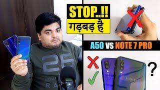 Redmi Note 7 Pro vs Samsung Galaxy A50 | Stop..!! गड़बड़ है | HEATING ISSUE?