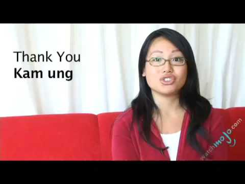 how to say thank you in chinese translation