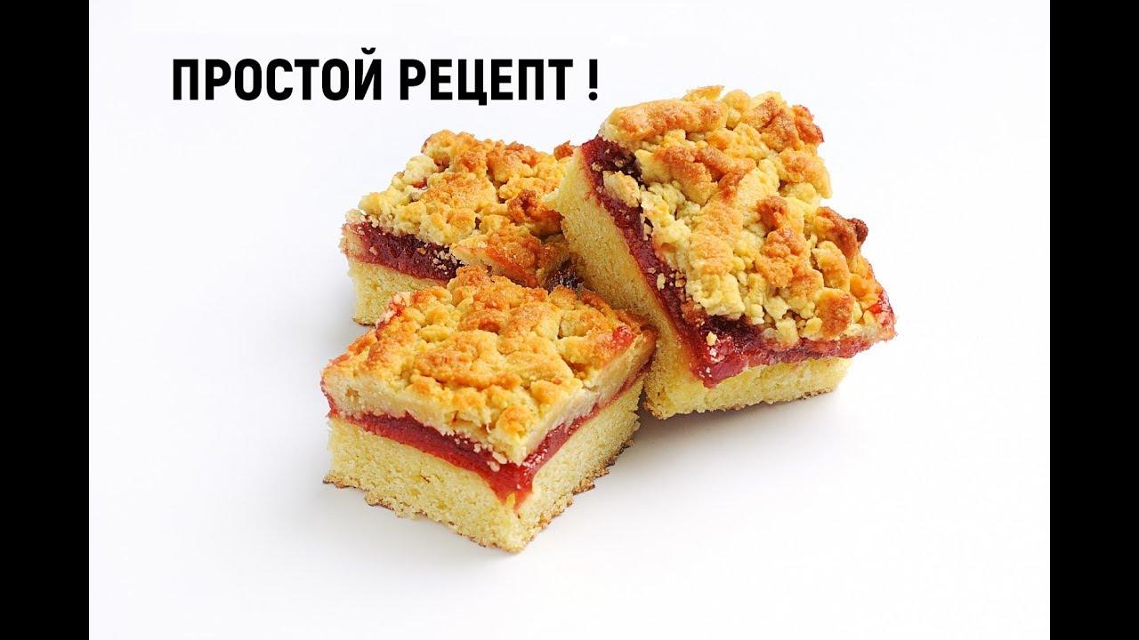 Тертый пирог с вареньем или творогом : лучшие рецепты теста и начинок