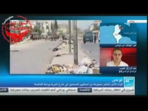 image vid�o حالة إستنفار أمني ومطاردة مسلحين في تونس العاصمة تونس