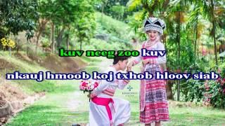 Hmong New Music 2017-Ncaim Mus kawm deb Intrumental