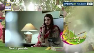 Saheliyaan Episode 162 - ( Teaser ) - ARY Digital Drama