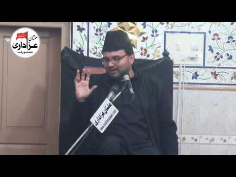 Allama Baqir Ali Naqvi | Majlis e Aza | 5 Feb 2018 | Imambargah Haweli Mureed Shah Multan |