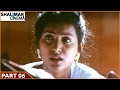 Samaram Movie || Part 06/14 || Suman, Roja || Shalimarcinema