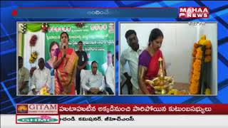 Speaker Padma Devender Reddy Inaugurates Welfare Programmes In Medak