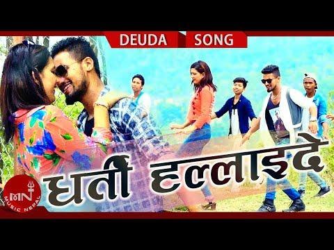 New Nepali Deuda Song 2075/2018 | Dharti Halai De - JR Bhatta Ft. Anu Kunwar & Bhupi Upadhyay