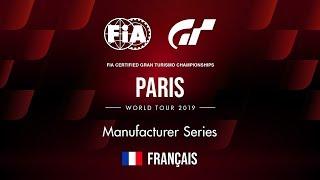 [Français] 2019 World Tour 1   Paris   Manufacturer Series