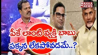 Journalist Time : PK Strategy Helped To Jagan In AP Elections