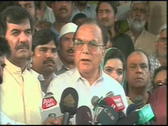 Press conference of PPP MNA Manzoor wattoo on the tragedy of Minhaj ul Quran peoples killed